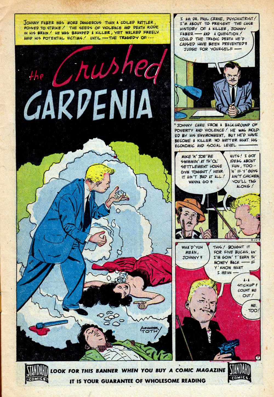 CrushedGardenia1